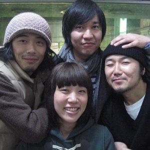 Image for '三沢洋紀とゆふいんの森'