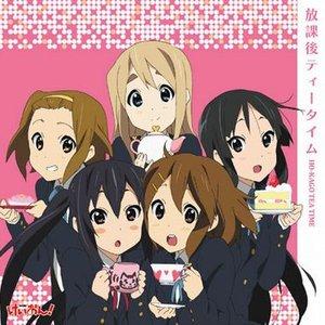 Image for 'Toyasaki Aki & Hisaka Youko & Satou Satomi & Kotobuki Minako & Taketatsu Ayana'