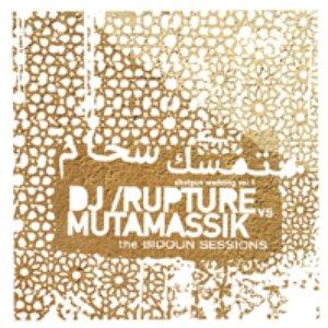 Image pour 'DJ Rupture vs Mutamassik'