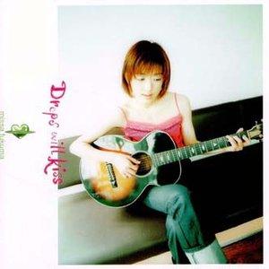 Image for 'missa fukuma'