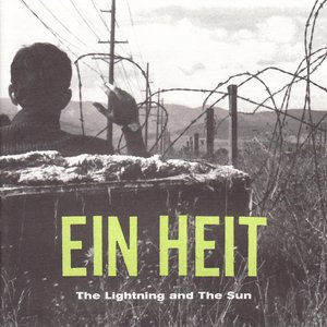 Image for 'Ein Heit'