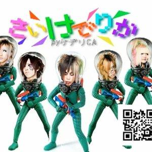 Bild för 'pyケデリCA'