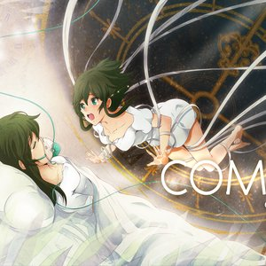 Image for 'ensou feat. GUMI'