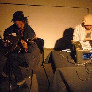 Image for 'Tetuzi Akiyama & Toshimaru Nakamura'