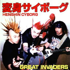 Image for 'Great Invaders'