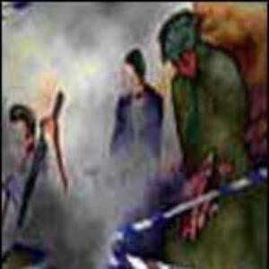 Image for 'Arkam Asylum'