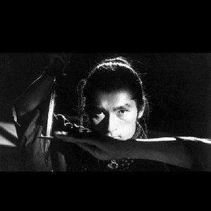 Image for 'Shogun Spy'