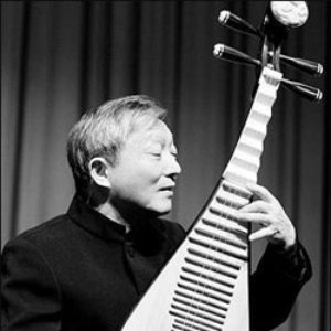 Image for 'Liu Dehai'