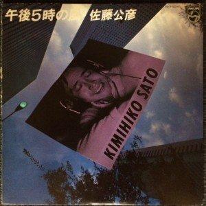 Image for '佐藤公彦'