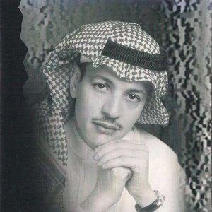 Image for 'Talal Salamah'