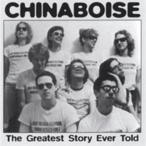 Image for 'Chinaboise'