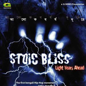 Image for 'Stoic Bliss'