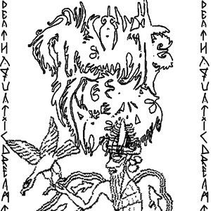 Image for 'White Tiger Prepade'