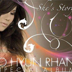 Image for 'Oh Hyun Ran'