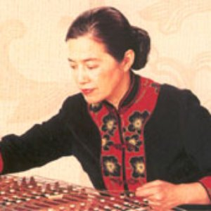 Image for 'Guo Ming Qing'