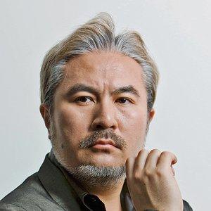 Image for '岩代太郎'