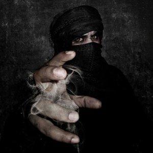 Image for 'نار جهنم'