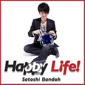 Image for 'Satoshi Bando'