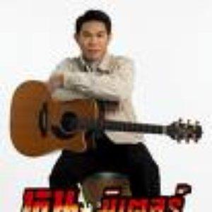 Image for 'หนู มิเตอร์'