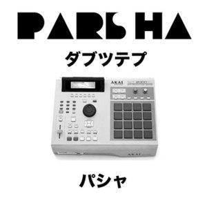 Immagine per 'PARSHA'