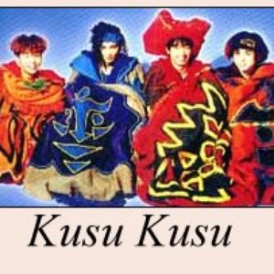 Image for 'KUSU KUSU'