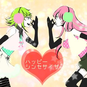 Image for '巡音ルカ GUMI'