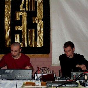 Image for 'Kryptogen Rundfunk + Hladna'
