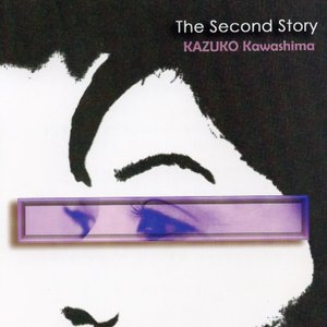 Image for 'Kazuko Kawashima'