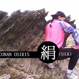 Image for 'Conan Osiris'