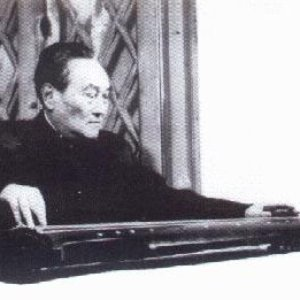 Image for '卫仲乐'