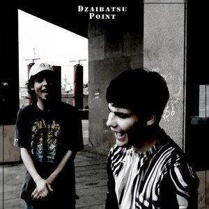 Image for 'Dzaibatsu point'