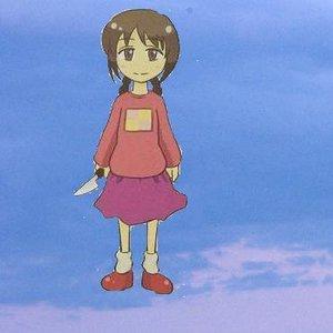 Image for 'Tsubaki Yeah!'