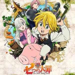 Image for 'Nanatsu no Taizai'