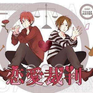 Image for 'うらたぬき&あほの坂田'