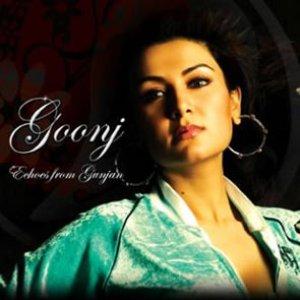 Image for 'Gunjan'