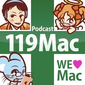 Image for '119Mac製作委員会'