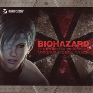 Image for 'Resident Evil: The Umbrella Chronicles'