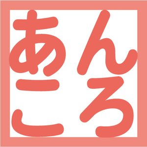 Image for 'TokioOoiio'