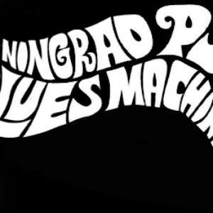Image for 'Leningrad Psychedelic Blues Machine'