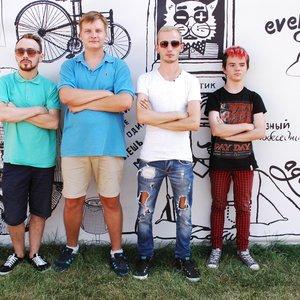 Image for 'Стас Ленин [Band]'