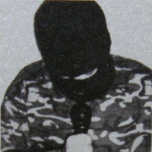 Image for 'Иерофания'