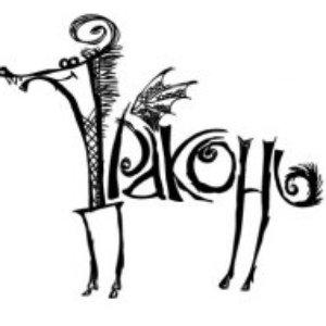 Image for 'Драконь'