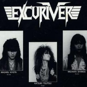 Image for 'Excuriver'