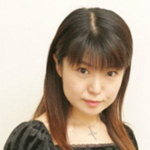 Imagem de 'Yuki Matsuoka'