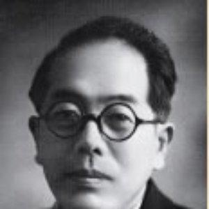 Image for '箕作秋吉'