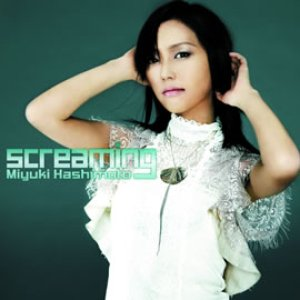 Image for 'Hashimoto Miyuki'