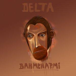 Image for 'Дельта'