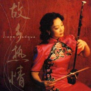 Image for 'JIANG JianHua'