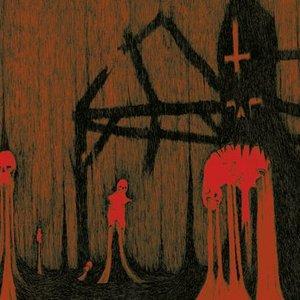Image for 'Detritivore'