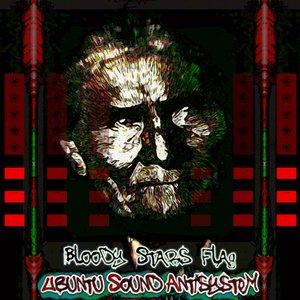 Image for 'Ubuntu Sound Antisystem'